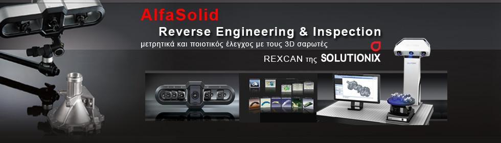 rexcan_solutionx